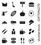 set of vector isolated black...   Shutterstock .eps vector #1097096270