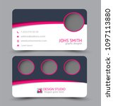business card. design set... | Shutterstock .eps vector #1097113880