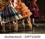 dancers in ballet shoes | Shutterstock . vector #109711640