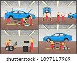 automobile workshop set of... | Shutterstock .eps vector #1097117969