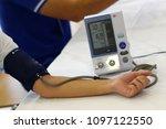 medical equipment blood...   Shutterstock . vector #1097122550