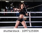 young athlete woman in boxing... | Shutterstock . vector #1097125304
