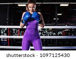 young athlete woman in boxing... | Shutterstock . vector #1097125430