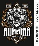 vector emblem with roaring... | Shutterstock .eps vector #1097127338