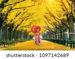 beautiful girl wearing japanese ... | Shutterstock . vector #1097142689