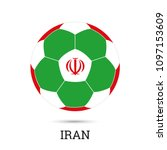 soccer ball with iranian... | Shutterstock .eps vector #1097153609