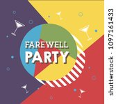 farewell party illustration | Shutterstock .eps vector #1097161433
