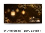 ramadan kareem  greeting... | Shutterstock .eps vector #1097184854