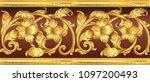 golden ornamental segment | Shutterstock .eps vector #1097200493