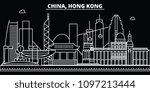 hong kong silhouette skyline....   Shutterstock .eps vector #1097213444