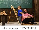 lesson with qualified private... | Shutterstock . vector #1097227034
