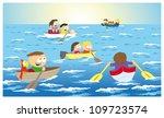 vector illustration rowing... | Shutterstock .eps vector #109723574