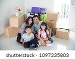 portrait of parent and kids... | Shutterstock . vector #1097235803
