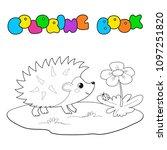 vector illustration of outline... | Shutterstock .eps vector #1097251820