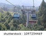 nantou  taiwan   apr. 5  2018   ... | Shutterstock . vector #1097254469