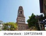 village museum at barcelona | Shutterstock . vector #1097255648