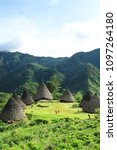 Small photo of Wae Rebo Village in Flores Indonesia