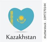 kazakhstan flag in heart shape   Shutterstock .eps vector #1097270144
