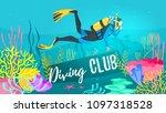 vector cartoon style underwater ... | Shutterstock .eps vector #1097318528