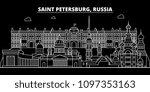 saint petersburg silhouette... | Shutterstock .eps vector #1097353163
