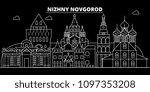 nizhny novgorod silhouette... | Shutterstock .eps vector #1097353208