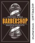 hand drawn vector barber shop... | Shutterstock .eps vector #1097366249