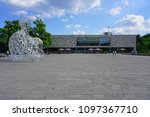 frankfurt am main  germany  9... | Shutterstock . vector #1097367710
