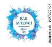 bar mitzvah invitation or... | Shutterstock .eps vector #1097377409