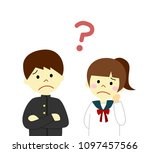 students are wondering | Shutterstock .eps vector #1097457566