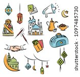 eid mubarak doodle  idul fitri... | Shutterstock .eps vector #1097485730