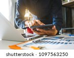 businessman hand working with... | Shutterstock . vector #1097563250