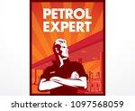 petrol station expert guru | Shutterstock .eps vector #1097568059