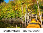 bow of yellow kayak against the ... | Shutterstock . vector #1097577020
