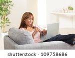 attractive and vibrant filipino ... | Shutterstock . vector #109758686