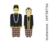 java brides traditional | Shutterstock .eps vector #1097587766