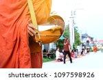 thai buddhist monks in the... | Shutterstock . vector #1097598926
