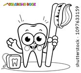 tooth cartoon character holding ... | Shutterstock . vector #1097633159