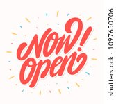 now open banner. vector... | Shutterstock .eps vector #1097650706