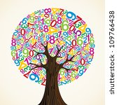 School education concept tree made with numbers. Vector file layered for easy manipulation and custom coloring. - stock vector