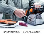 Repair of chainsaws gasoline...