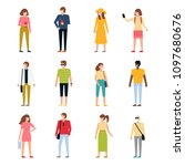 people icons set. young and old ... | Shutterstock .eps vector #1097680676
