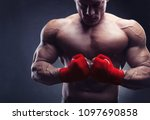 boxing man ready to fight.... | Shutterstock . vector #1097690858