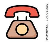 telephone landline call