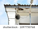 Small photo of Outdoor public address loudspeaker