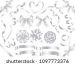 set of assorted pearl colored... | Shutterstock .eps vector #1097773376
