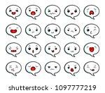 asian cute emoji. japanese... | Shutterstock .eps vector #1097777219