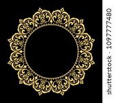 decorative frame. elegant... | Shutterstock .eps vector #1097777480