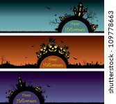 set of halloween banners | Shutterstock . vector #109778663
