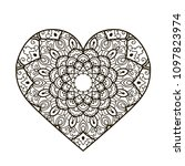 heart with floral mandala.... | Shutterstock .eps vector #1097823974