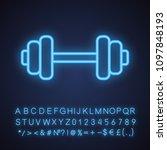 gym neon light icon.... | Shutterstock .eps vector #1097848193